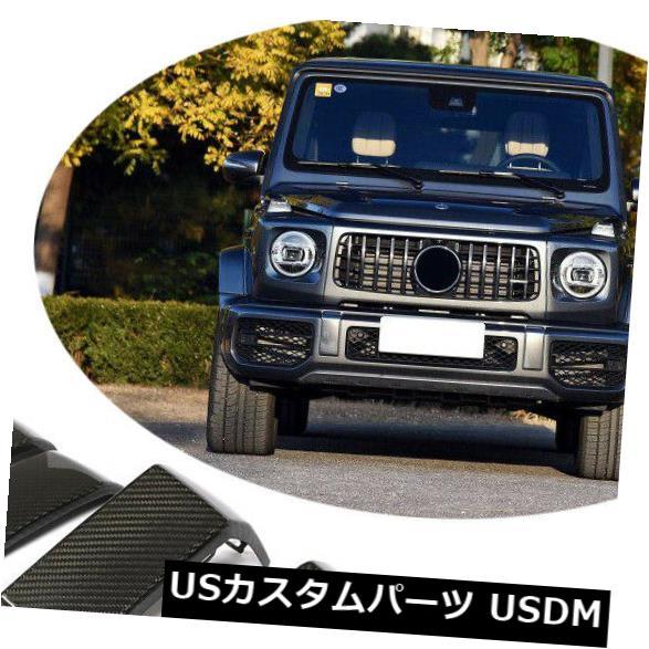 カーボン素材 メルセデスベンツG63 AMGに適合フロント/リアバンパーガードカバーカーボンファイバー Fits Mercedes Benz G63 AMG Front/Rear Bumper Guard Protect Covers Carbon Fiber