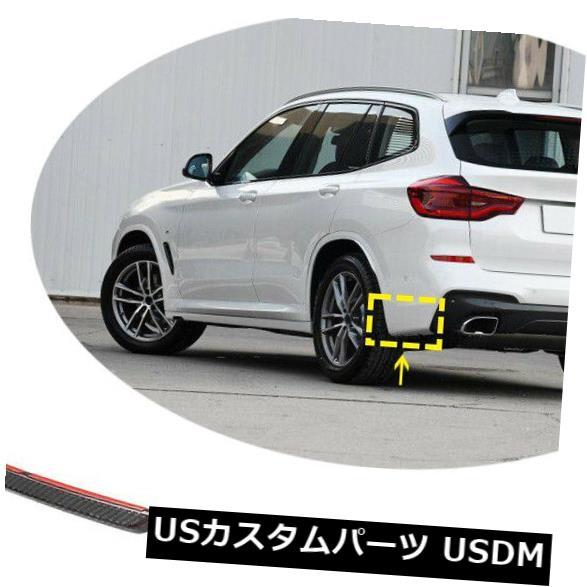 カーボン素材 BMW X3 M-Sport 18-19リアバンパースプリッターフラップエプロンカーボンファイバーリフィット用 For BMW X3 M-Sport 18-19 Rear Bumper Splitters Flaps Aprons Carbon Fiber Refit