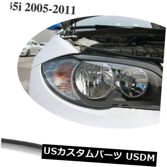 カーボン素材 BMW E87 128i 135i 120iカーボンファイバーヘッドライト眉毛まぶた2005-2011に適合 Fit for BMW E87 128i 135i 120i Carbon Fiber Headlight Eyebrows Eyelids 2005-2011
