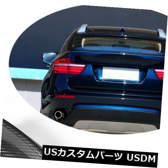 カーボン素材 ルーフシャークフィンデコレーションアンテナ14-16 BMW F15 X5に適合する空中カーボンファイバー Roof Shark Fins Decoration Antennas Aerial Carbon Fiber Fit for 14-16 BMW F15 X5