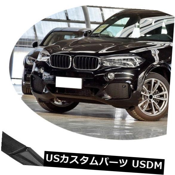 カーボン素材 BMW X5 M SPORT 14-18 3PCSフロントバンパーリップボディキットファクトリーカーボンファイバーに適合 Fit For BMW X5 M SPORT 14-18 3PCS Front Bumper Lip Bodykit Factory Carbon Fiber