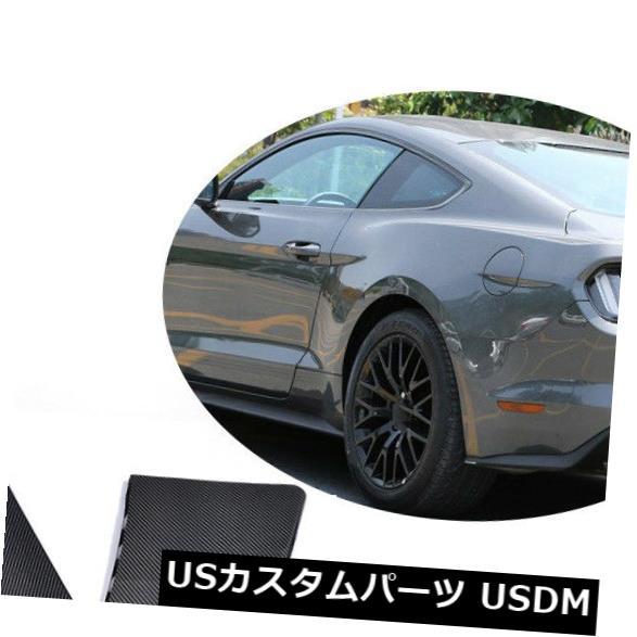 【全商品オープニング価格 特別価格】 カーボン素材 フォードマスタングリアスポイラーウィングサイドフェンダーパネルスクープベントカーボンファイバー用 For Ford Mustang Fiber Rear Spoiler Carbon Wing Ford Side Fender Panel Scoops Vents Carbon Fiber, セキチョウ:964d9b63 --- kventurepartners.sakura.ne.jp