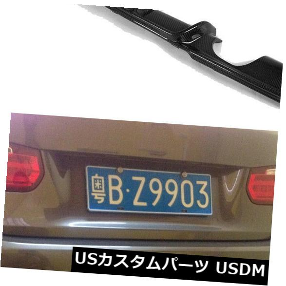 カーボン素材 BMW F30 320i 325i 328i 335i M Sport 2012-2017用カーボンファイバーリアディフューザーリップ Carbon Fiber Rear Diffuser Lip for BMW F30 320i 325i 328i 335i M Sport 2012-2017