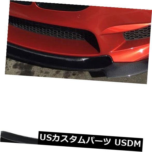 カーボン素材 マットブラックフロントバンパーリップスポイラーBodykiFit for BMW F06 F12 F13 M6 2014-2018 Matt Black Front Bumper Lip Spoiler BodykiFit for BMW F06 F12 F13 M6 2014-2018