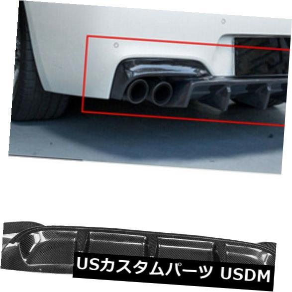 カーボン素材 BMW F06 F12 F13 M6 Mスポーツリアバンパーディフューザーリップボディキットカーボンファイバー用 For BMW F06 F12 F13 M6 M Sport Rear Bumper Diffuser Lip Bodykit Carbon Fiber