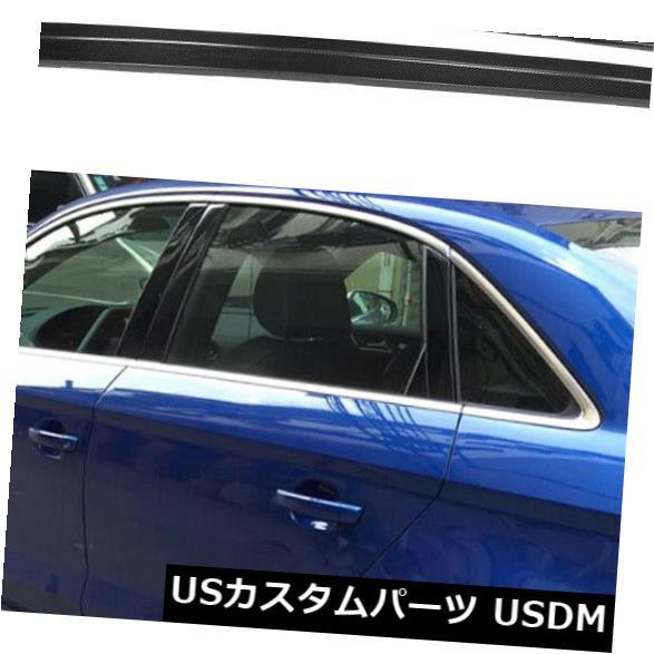 カーボン素材 アウディA3のSline S3 14-19のために合う2PCSカーボン繊維の側面のスカート延長唇のトリム 2PCS Carbon Fiber Side Skirts Extensions Lip Trim Fit For Audi A3 Sline S3 14-19