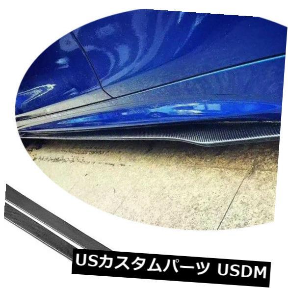 カーボン素材 ベンツW204 W205 W213 W222 W218 215CM用カーボンファイバーサイドスカートエクステンションリップ Carbon Fiber Side Skirts Extension Lip For Benz W204 W205 W213 W222 W218 215CM