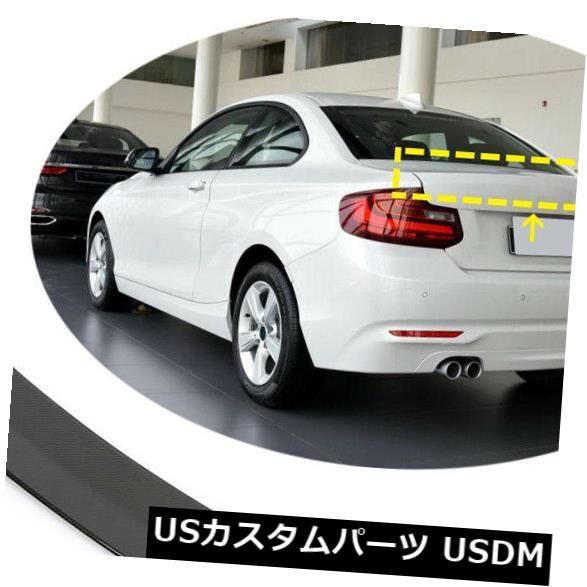 カーボン素材 BMW F22 220i 228i M235i M2 14-19リアトランクスポイラーリッドウィングカーボンファイバー用 For BMW F22 220i 228i M235i M2 14-19 Rear Trunk Spoiler Lid Wing Carbon Fiber