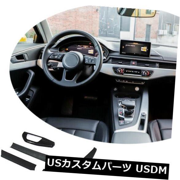 カーボン素材 Audi A4 / S4 16-19 LHDのための7PCS内部の中央制御コンソールのトリムカーボン繊維 7PCS Interior Central Control Console Trim Carbon Fiber For Audi A4/S4 16-19 LHD