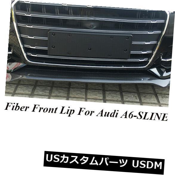 カーボン素材 アウディS6 A6 Sライン16-18炭素繊維フロントバンパーリップスポイラーボディキット工場 For Audi S6 A6 SLINE 16-18 Carbon Fiber Front Bumper Lip Spoiler Bodykit Factory