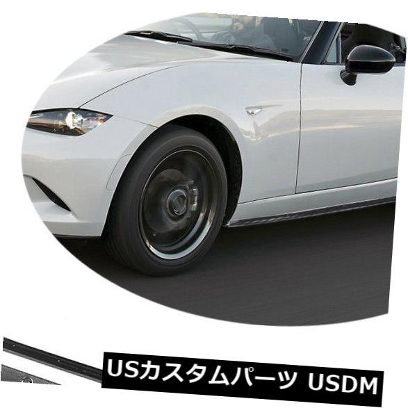 カーボン素材 マツダMX-5 Miataコンバーチブル2DRに合うサイドスカートエクステンションリップカーボンファイバー Side Skirts Extension Lip Carbon Fiber Fit For Mazda MX-5 Miata Convertible 2DR
