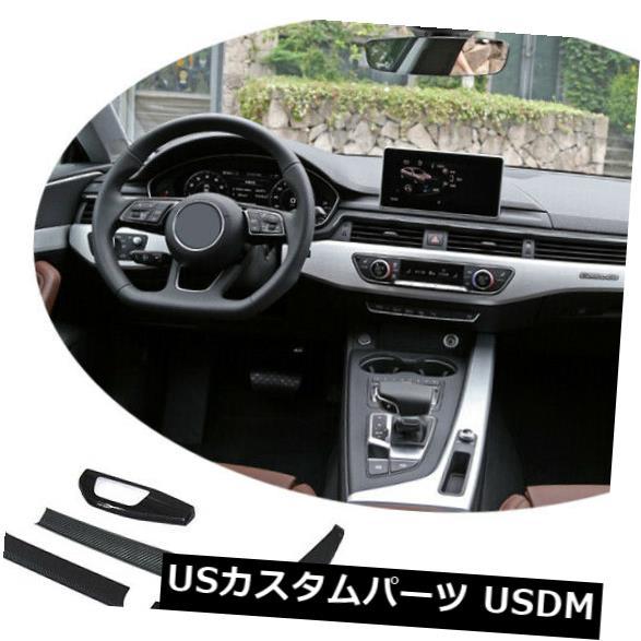 カーボン素材 アウディA5 / S5ハッチバック17-19 LHDのカーボンフルインテリアトリムステッカー装飾カバー Carbon Full Interior Trim Sticker Decor Cover For Audi A5/S5 Hatchback 17-19 LHD