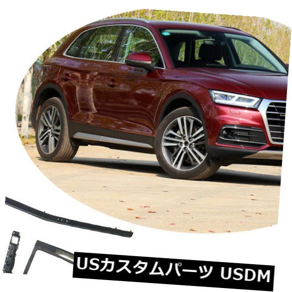 カーボン素材 アウディQ5 17-19カーボン用7個/セットインテリアセンターコンソールドアトリムの交換 7Pcs/Set Interior Center Console Door Trim Replacement For Audi Q5 17-19 Carbon