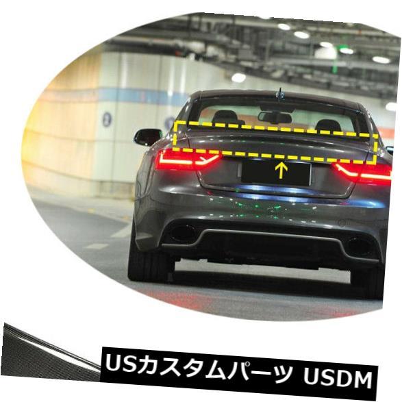 カーボン素材 アウディRS5 2ドア2012-2016リアトランクスポイラーボディキットブートウイングカーボンファイバー For Audi RS5 2Door 2012-2016 Rear Trunk Spoiler Bodykit Boot Wing Carbon Fiber