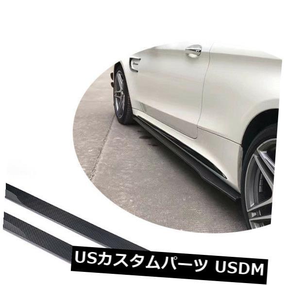 カーボン素材 メルセデスベンツW205 C63 AMG15-17カーボンファイバー用レーシングサイドスカートエクステンションリップ Racing Side Skirt Extension Lip For Mercedes Benz W205 C63 AMG15-17 Carbon Fiber