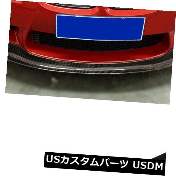 カーボン素材 BMW E90 E92 E93 M3 05-11フロントバンパーリップスポイラーボディキットカーボンファイバー用 For BMW E90 E92 E93 M3 05-11 Front Bumper Lip Spoiler Bodykit Carbon Fiber