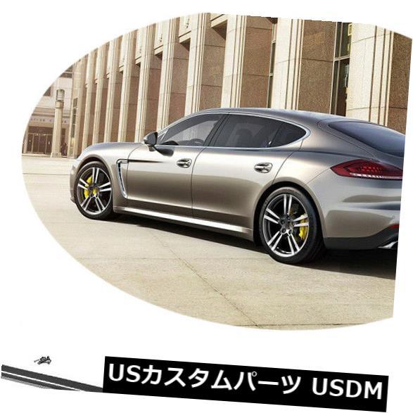 カーボン素材 Porsche Panamera 4Door Side Skirts Extension Lip Carbon Fiber 14-16 2PCSに適合 Fits Porsche Panamera 4Door Side Skirts Extension Lip Carbon Fiber 14-16 2PCS