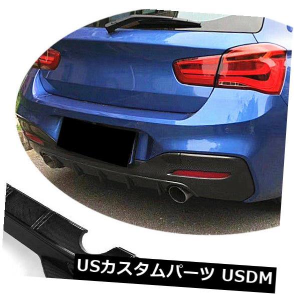 カーボン素材 BMW 1シリーズF20 120i M-Tech用リアバンパーディフューザーリップファクトリーカーボンファイバー Rear Bumper Diffuser Lip factory Carbon Fiber For BMW 1Series F20 120i M-Tech