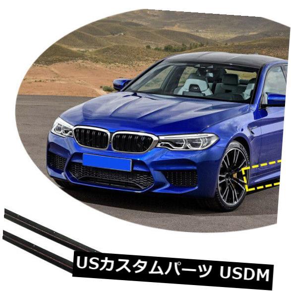 注文割引 カーボン素材 18-19 BMW F90 M5 G30 G30 540i 18-19用2PCSサイドスカートボディキットスプリッターリップカーボンファイバー 2PCS Side G30 Skirts Bodykit Splitter Lip Carbon Fiber For BMW F90 M5 G30 540i 18-19, 家具のワカコー:09288a21 --- kventurepartners.sakura.ne.jp