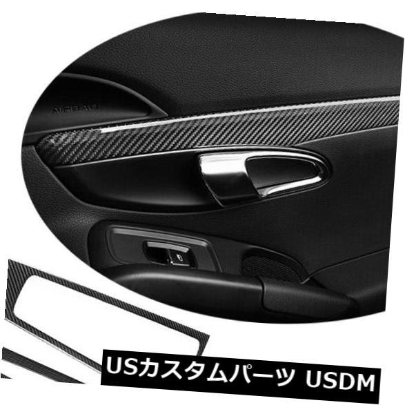 カーボン素材 ポルシェ982/991 RHD 16-18用9PCSカーボンファイバーセンターコンソールトリムインナーカバー 9PCS Carbon Fiber Center Console Trim Inner Cover For Porsche 982/991 RHD 16-18