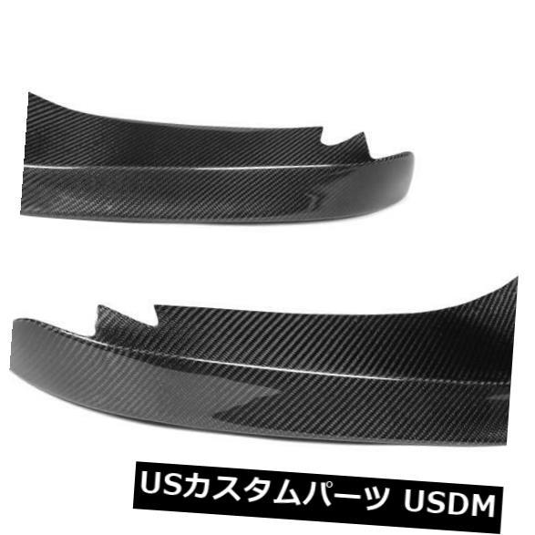 For BMW F32 F33 F36 435i M Sport 14-17 Front Bumper Lip Splitters Carbon Fiber