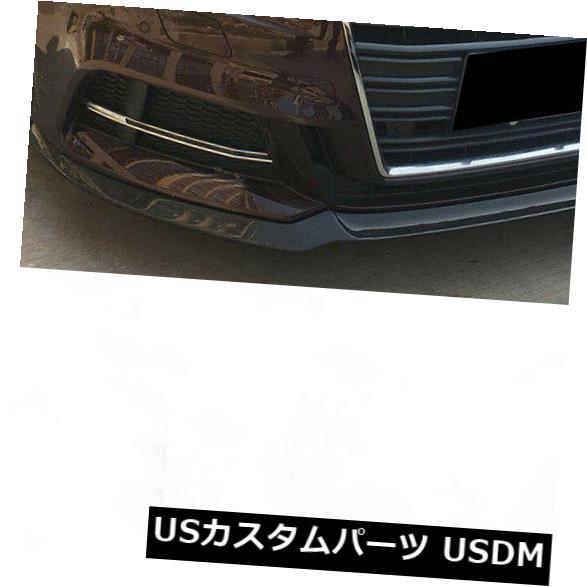 カーボン素材 アウディA3 SラインS3 17-18カーボンファイバー用自動フロントバンパーチンリップスポイラーリフィット Auto Front Bumper Chin Lip Spoiler Refit for Audi A3 Sline S3 17-18 Carbon Fiber