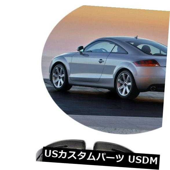 カーボン素材 アウディTT TTS 2ドアに適合08-14ミラーカバーリアトランクスポイラーウィングカーボンファイバー Fits AUDI TT TTS 2Door 08-14 Mirror Covers Rear Trunk Spoiler Wing Carbon Fiber