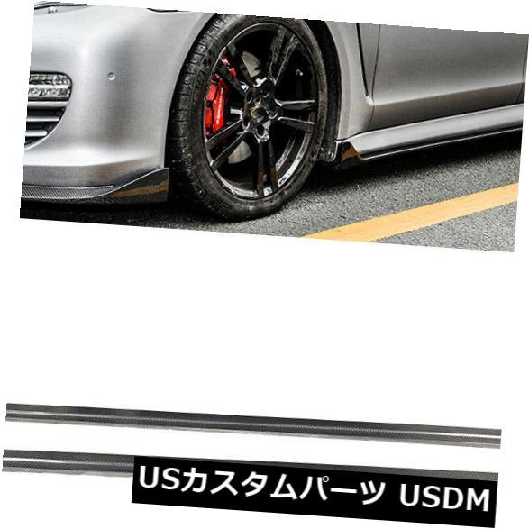 カーボン素材 ポルシェパナメーラサイドスカートエクステンションリップボディキットファクトリーカーボンファイバーに適合 Fits Porsche Panamera Side Skirts Extension Lip Bodykits Factory Carbon Fiber