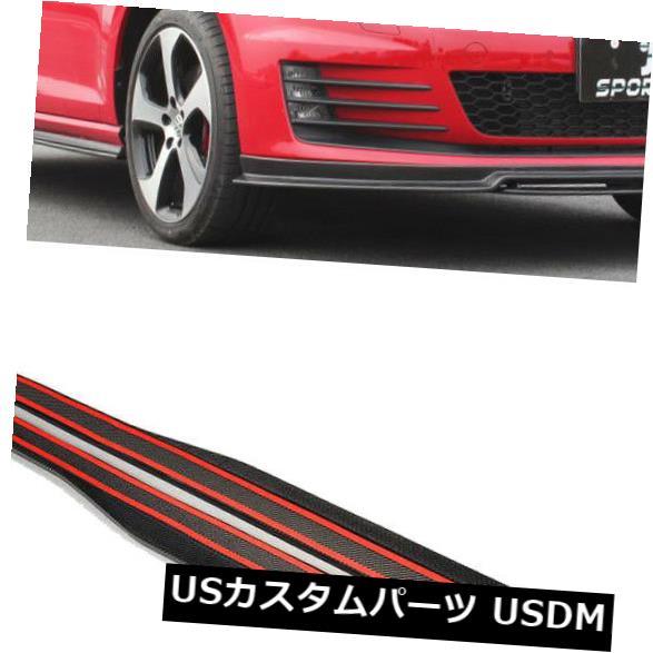 カーボン素材 フォルクスワーゲンゴルフVII MK7 GTI 14-17工場炭素繊維に合う自動サイドスカート Auto Side Skirts Fit For Volkswagen Golf VII MK7 GTI 14-17 Factory Carbon Fiber