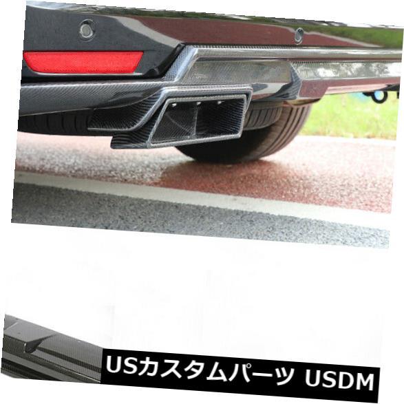 カーボン素材 ベンツV220d V250 16-18リアバンパーディフューザーボディキットチンカーボン繊維補修用 For Benz V220d V250 16-18 Rear Bumper Diffuser Bodykit Chin Carbon Fiber Refit