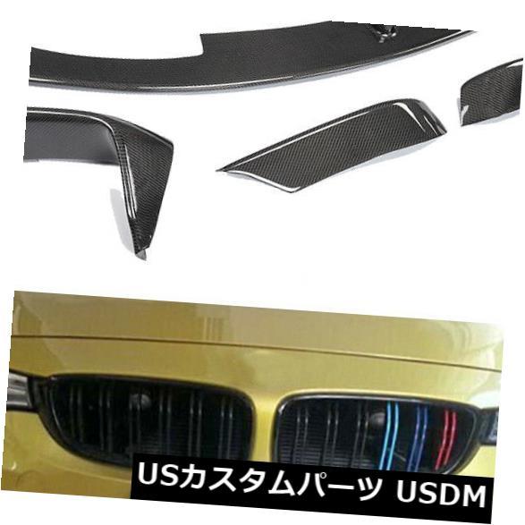 カーボン素材 BMW F80 M3 5PCS用フロントバンパーリップスプリッターボディキットカーボンファイバーカスタマイズ For BMW F80 M3 5PCS Front Bumper Lip Splitter Bodykit Carbon Fiber Customized