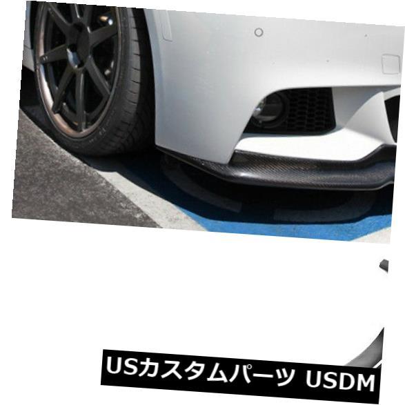 カーボン素材 BMW F10 M Tech 12-14フロントバンパーリップスポイラーボディキットカーボンファイバーに適合 Fit for BMW F10 M Tech 12-14 Front Bumper Lip Spoiler Body Kits Carbon Fiber