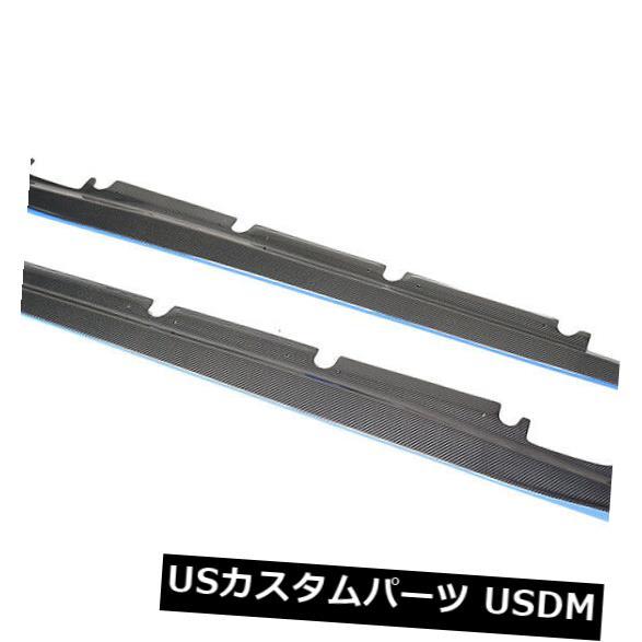カーボン素材 カーボンサイドスカートベンツCLA 250 CLA 45AMG A200 A250 A45 AMG 13-18ブルーに適合 Carbon Side Skirts Fit for Benz CLA 250 CLA 45AMG A200 A250 A45 AMG 13-18 Blue