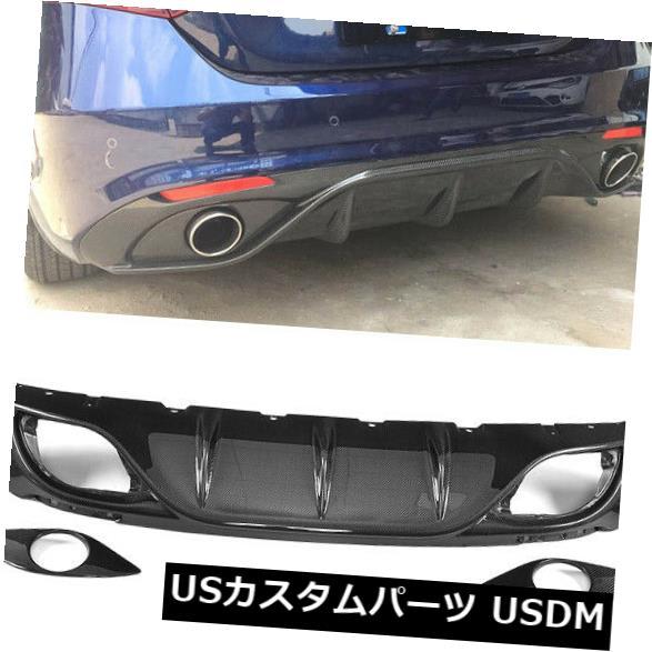 カーボン素材 アルファロメオ2017リアバンパーディフューザーリップボディキットカーボンファイバーグロスブラック For Alfa Romeo 2017 Rear Bumper Diffuser Lip Body Kit Carbon Fiber Gloss Black