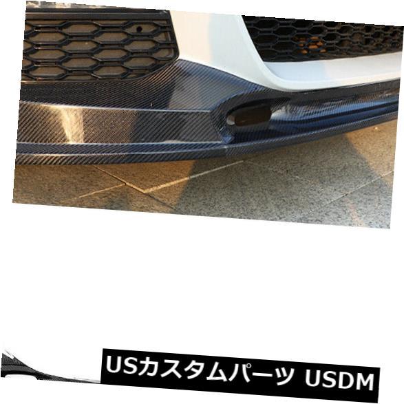 カーボン素材 BMW 5シリーズG30 Mスポーツ用フロントバンパーリップスポイラーファクトリーカーボンファイバー17-19 For BMW 5 Series G30 M SPORT Front Bumper Lip Spoiler Factory Carbon Fiber 17-19