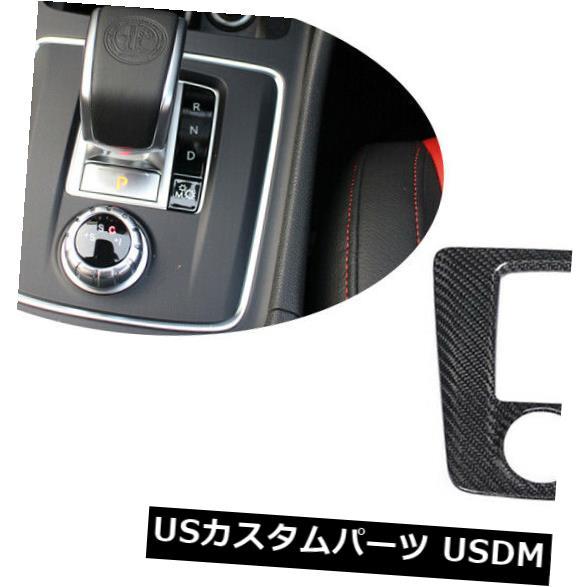 カーボン素材 カーボンファイバーベンツW176 A45 C117 CLA45のインナーギアシフトボックスパネルカバーRHD Carbon Fiber Inner Gear Shift Box Panel Cover RHD For Benz W176 A45 C117 CLA45