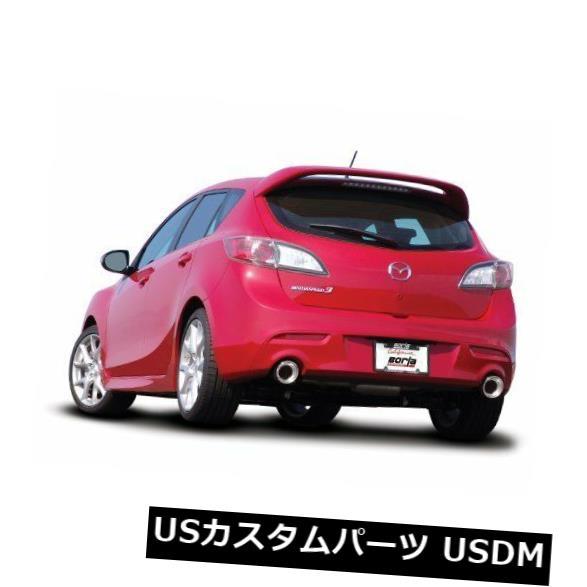 早割クーポン! 輸入マフラー Dual 2010-2013マツダ3 2.5/ 2.3L用Borla Dual 2.75