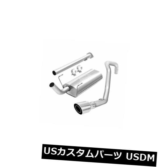 【正規販売店】 輸入マフラー System Borla 14659-ツーリングステンレススチールシングルキャットバックエキゾーストシステム Steel Borla - 14659 - Touring Stainless Steel Single Cat-Back Exhaust System, 西白河郡:17360c27 --- statwagering.com