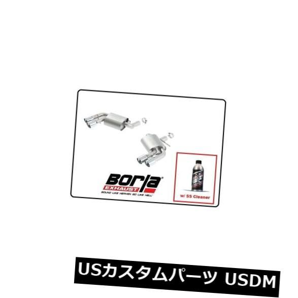 見事な創造力 輸入マフラー Borla Axle-Back Exhaust SS ATAK 16-19 w/ ATAK SS Cleaner for 16-19 Camaro SS W/ Dual#11921 Borla Axle-Back Exhaust ATAK w/SS Cleaner for 16-19 Camaro SS W/ Dual # 11921, 介護ストアげんき介:9f659dc1 --- asthafoundationtrust.in