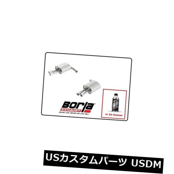 輸入マフラー 14-15シボレーSS#11885用BorlaアクスルバックエキゾーストSタイプ(SSクリーナー付き) Borla Axle-Back Exhaust S-Type w/SS Cleaner For 14-15 Chevrolet SS # 11885