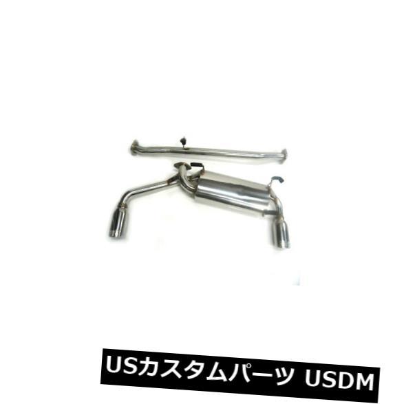 完璧 輸入マフラー S/ S/S S OBXシングルエキゾーストシステムフィット1989-97マツダミアータB6 B6 1.6L/ 1.8L/ S/S OBX Single Exhaust System Fit 1989-97 Mazda Miata B6 1.6L/1.8L, es-life.wear:cdbef108 --- mtrend.kz