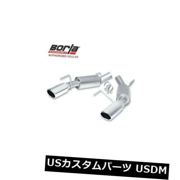 美品  輸入マフラー 5.4L BORLA 11784マルチコアエキゾーストシステム2010フォードマスタングシェルビーGT500 5.4L 5.4L SC V8 BORLA 11784 Mult-Core Ford Exhaust System 2010 Ford MUSTANG Shelby GT500 5.4L SC V8, クラスマネージ:86d9cb4a --- lms.imergex.tech