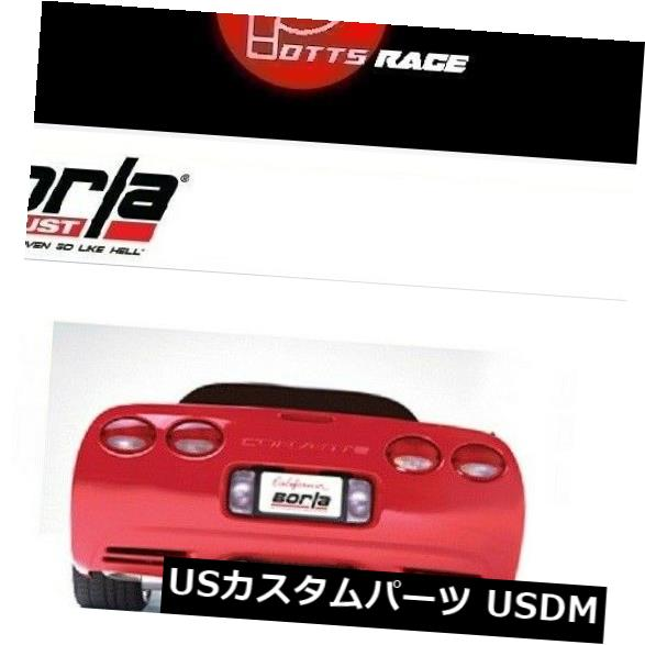 輸入マフラー Borla 140017 - Fits 97-04 Corvette C5&Z06 5.7L V8 Cat-Back Exhaust SType Classic