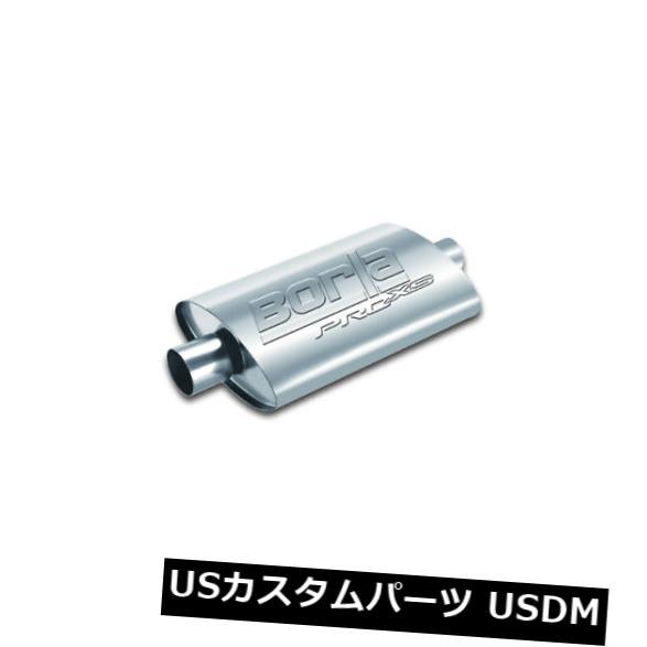 芸能人愛用 輸入マフラー Borla 40363 Universal Pro-XS 2.25in Inlet // Outlet Cemter / Center Muffler Borla 40363 Universal Pro-XS 2.25in Inlet//Outlet Cemter/Center Muffler, 住設あんしんショップ 80c360de