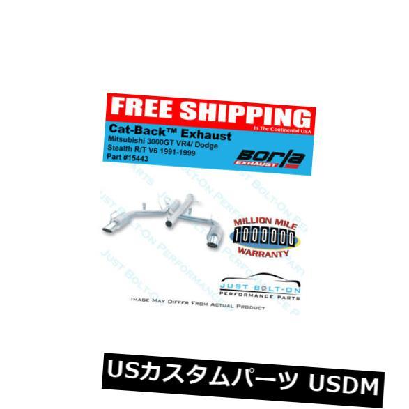 輸入マフラー 91-99 3000GT VR4 / Stealth R / T 15443用Borla Cat-Backエキゾースト Borla Cat-Back Exhaust for 91-99 3000GT VR4/Stealth R/T 15443