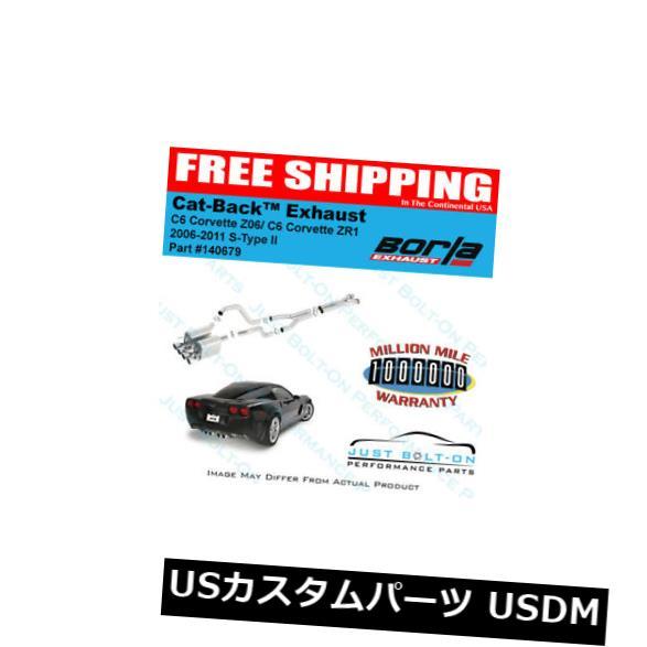 【お気に入り】 輸入マフラー 輸入マフラー Borla 140679 S-Type Catback 2006-2011コルベットZ06/ ZR1 C6 7.0L 7.0L/6.2L/ 6.2L 140679 Borla S-Type Catback 2006-2011 Corvette Z06/ZR1 C6 7.0L/6.2L 140679, わんのはな:07442a87 --- tedlance.com
