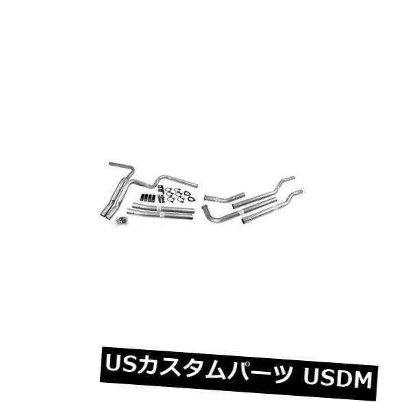 【スーパーセール】 輸入マフラー Dynomax 89003デュアルヘッダーパイプキット Dynomax Header 89003 Kit Pipe Dual Header Pipe Kit, 小竹町:4f03482b --- mediplusmedikal.com