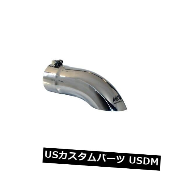 【ポイント10倍】 輸入マフラー MBRPエキゾーストT5081 Proシリーズエキゾーストチップ Pro MBRP T5081 Exhaust T5081 Pro Series MBRPエキゾーストT5081 Exhaust Tip, Land Field:f817b2e5 --- kventurepartners.sakura.ne.jp