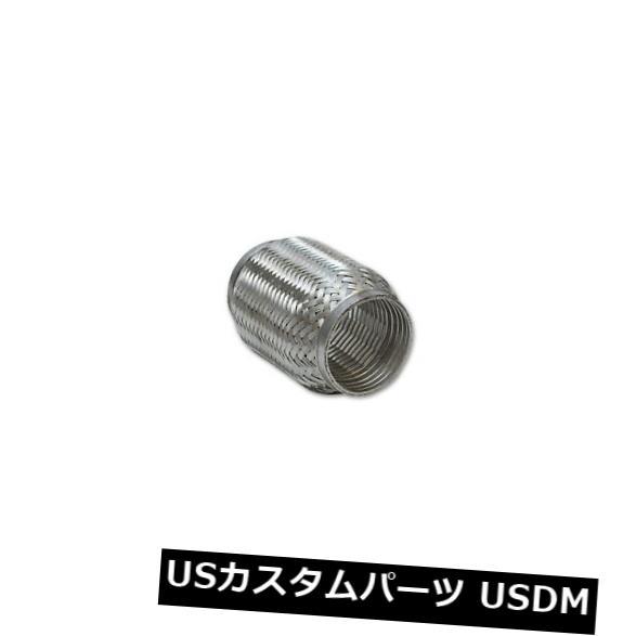 【超安い】 輸入マフラー 鮮やかなパフォーマンス60810 Performance TurboFlexカップリングインターロックライナー付き Vibrant Vibrant Performance TurboFlex 60810 TurboFlex Coupling w/Interlock Liner, 福崎町:4bb90e65 --- kventurepartners.sakura.ne.jp