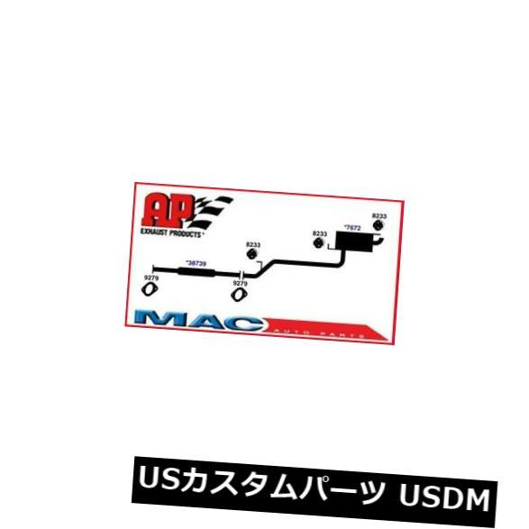 格安販売中 輸入マフラー マフラーエキゾーストパイプシステム2.4L 2.5L 2.7Lチェック情報2001-2006起亜オプティマに適合 Muffler Exhaust Pipe System 2.4L 2.5L 2.7L CHECK INFO Fits 2001-2006 Kia Optima, ニュールック 988e5628